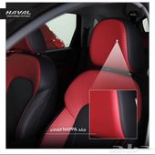 هافال 2021 H6 الداخلية الجديدة احمر