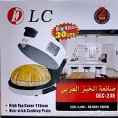 دي ال سي صانعة الخبز العربي