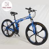 سيكل دراجه هوائية
