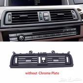 اكسسوارات والديكورات الداخلية ل BMW