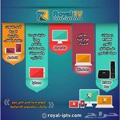 Receiver Royal R5000