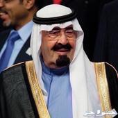 نظارة طبية الملك عبدالله بدون اطار