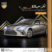 لكزس ES300HH فل 2021 سعودي