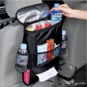 حقيبة تخزين للمقعد الخلفي للسيارة