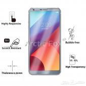 زجاج حماية LG G6 ألحق عرض خاص