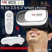 نظارات 3D الواقع الافتراضي (()) ساعات ذكية