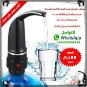 مضخة ماء للجالونات لإستخدام المنزل والرحلات 1
