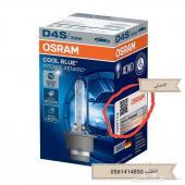 شمعات زينون اوسرام كول بلو OSRAM 6000k