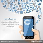 تصميم مواقع إلكترونية للشركات والمؤسسات
