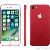 ايفون 7 عادي احمر 128