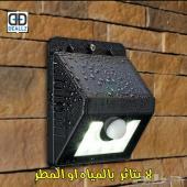 عرض خاص مصباح الطاقة الشمسية