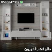 طاولة تلفزيون ومكتبة حديثة تصميم تركي
