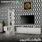 طقم طاولة تلفزيون تصميم تركي مع طاولة جانبية