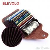 محفظه بطاقات ونقود جزدان ب 30 ريال