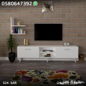 طاولات تلفزيون حديثة صناعة سعودي خشب ممتاز