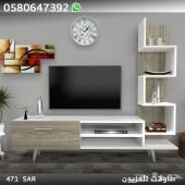 طاولات تلفزيون سعوي مودرن خشب قوي و شكل مميز