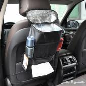 شنطة لترتيب أغراض السيارة للرحلات