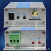 جهاز التحكم عن بعد لتشغيل واطفاء الأجهزة الكهربائية(بكبسه زر من اى مكان )