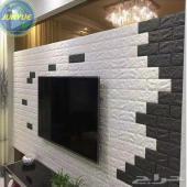 ورق جدران فوم 3D لاصق ذاتي