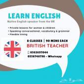 معلمه لغه انجليزيه
