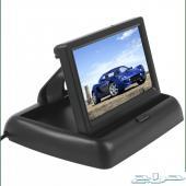 شاشة سيارة قابله للطي متعددة الاستخدامات