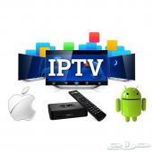اشتراكات IPTV للأجهزة الذكية ( اطلب التجربة )