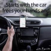 وصلة AUX ذكية لسيارتك ولجهازك