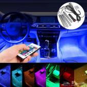 نظام إضاءة داخلي للسيارة ولا أروع بسعر88ريال