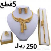 تصفية خصم ربع القيمة مجوهرات دبي بديل الذهب