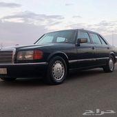 مرسيدس 560 SEL اللون ازرق غامق