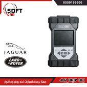 JLR DoIP VCI ( جهاز برمجة لاند روفر وجاكوار )