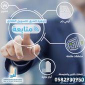 توفير طلبكم الإستثماري والعقاري شمال الرياض