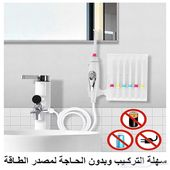 جهاز تنظيف الأسنان بقوة ضغط الماء مع الشحن