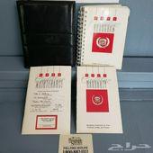 كتلوج دفتر كاديلاك بروغهام 1992