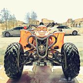 دباب رام 250cc