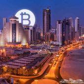 فندق للبيع بالبحرين
