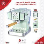 ماكينة قهوة الأسبرسو DLC-CM7311