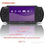 برمجة و إضافة العاب لجهاز PSP