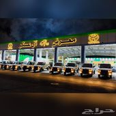 شاصات رفرف - سلق 2020 بريمي - فطيمي - سعودي