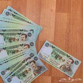 عملة صدام حسين - عراقية