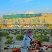 مخيم بر منتجع للايجار