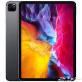 iPad pro 2020-128GB - Wifi
