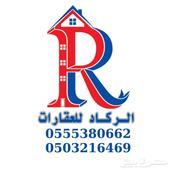 شقق عزاب مؤثثة للايجار الشهري