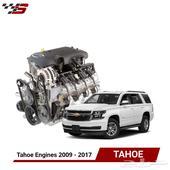 Engines tahoe مكائن للتاهو واليوكن