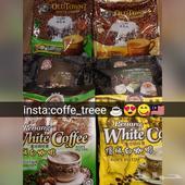جميع أنواع القهوة الماليزية أصبحت متوفرة