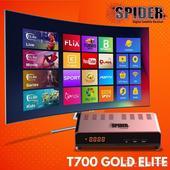 رسيفر GOLD ELITE 700