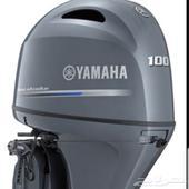 ماكينة ياماها 100 حصان 2020