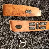 قطع غيار مرسيدس بنز مستعمل طراز W220
