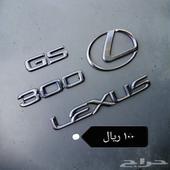 قطع غيار لكزس جي اس 300 اصليه موديل 2003