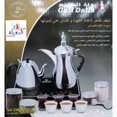 دلة الخليج للشاي والقهوة